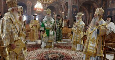 Τον Πολιούχο της Άγιο Βησσαρίωνα Τίμησε η Καλαμπάκα