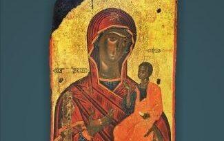 Εικόνες του Ιερού Ναού της Παναγίας Φανερωμένης στον Τύρναβο εκτίθενται στο Διαχρονικό Μουσείο