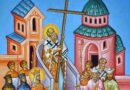 Σταυρός, το «ατιμωτικό» Σύμβολο Σωτηρίας