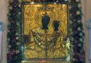 Η Παναγία η Μυρτιδιώτισσα  γιορτάζει 24 Σεπτεμβρίου