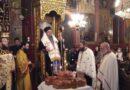 Πανηγυρικός Εσπερινός του Αγίου Ιακώβου του αδελφοθέου στον Τύρναβο