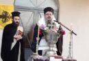 Θυρανοίξια Ι. Ν. Αγίου Λουκά Αρχιεπισκόπου Κριμαίας Και Συμφερουπόλεως Στον Αμπελώνα