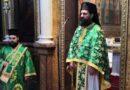 Εορτή του Αγίου Στυλιανού του Παφλαγόνος στην Καρδίτσα