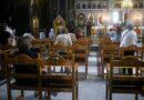 ΚΥΠΡΟΣ: Μέχρι 75 πιστοί στους ναούς
