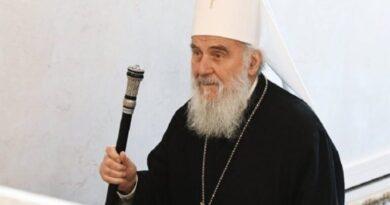 Την Κυριακή η κηδεία του Πατριάρχη Σερβίας – Τοποτηρητής ο μητροπολίτης Δαμπροβοσνίας