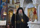 Λαρίσης Ιερώνυμος: Είναι φοβερό αυτό που στις κηδείες covid δεν μπορείς να αποχαιρετίσεις τον αγαπημένο σου!