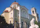 Απόπειρα να κάψουν τον Μητροπολιτικό Ναό της Χίου