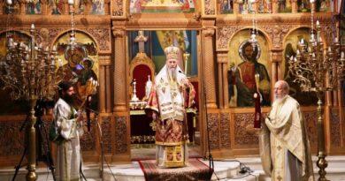 """Ναυπάκτου Ιερόθεος: """"Η Ενότητα στην Εκκλησία"""""""
