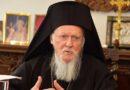 Οικ. Πατριάρχης: «Η μοναστική ζωή είναι εφαρμοσμένη Θεολογία»