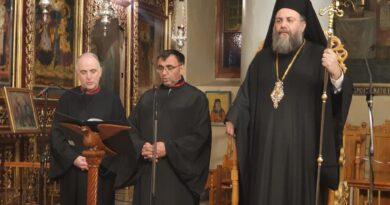 Ιερά Αγρυπνία για την εορτή του Οσίου Πορφυρίου του Καυσοκαλυβίτου στην Ιερά Μητρόπολη Τρίκκης και Σταγών