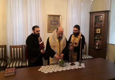 Αγιασμός για τον μήνα Δεκέμβριο στα Γραφεία της Ιεράς  Μητροπόλεως Θεσσαλιώτιδος
