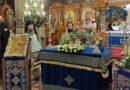 Δημητριάδος Ιγνάτιος: «Δεν θα ενδώσουμε στον διχασμό και στην διαίρεση» – Με ελπίδα εορτάστηκαν τα Θεοφάνεια στον Βόλο