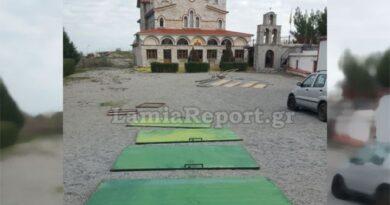 Φωκίδα: Βρήκαν τα κλεμμένα στο Μοναστήρι