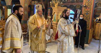 H εορτή της  Αγίας Ξένης στην Λάρισα