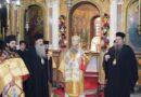 Τα ονομαστήρια του Σεβασμιωτάτου Μητροπολίτου Θεσσαλιώτιδος  κ. Τιμοθέου