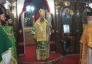 Η Εορτή του Αγίου  Αθανασίου στην Ι.Μ. Θεσσαλιώτιδος