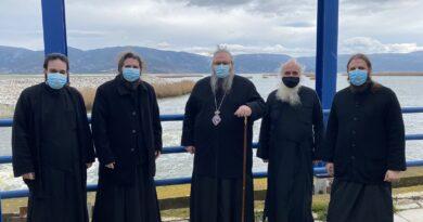 Στη Λίμνη Κάρλα ο Μητροπολίτης Λαρίσης και Τυρνάβου κ. Ιερώνυμος