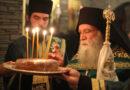 Εορτή του Οσίου Σεραφείμ του Σάρωφ στο Τρίκορφο Φωκίδος