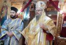 Νέος Διάκονος στην Ι.Μ. Λαρίσης και Τυρνάβου