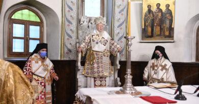 Οικουμενικός Πατριάρχης: «Μείνετε άνθρωποι, κοντά εις τους ανθρώπους»