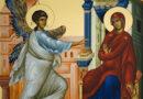 O Ευαγγελισμός της Θεοτόκου