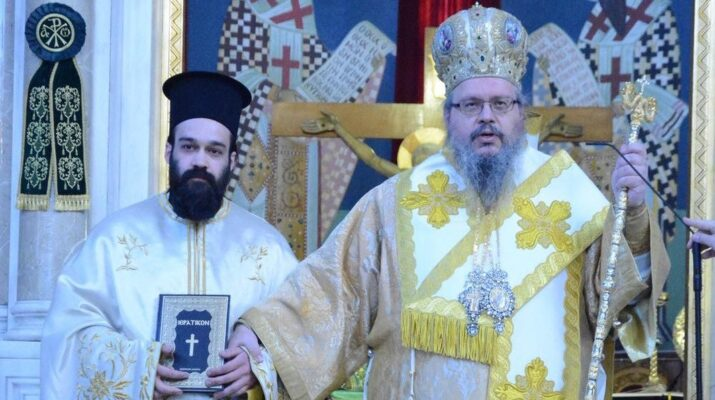 Νέος Ιερέας στον Μ.Ι.Ν. Παναγίας Φανερωμένης Τυρνάβου