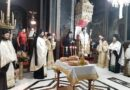 Μέγας πανηγυρικός εσπερινός για τον πολιούχο της Καρδίτσας Άγιος Σεραφείμ