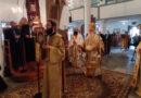 Ο εορτασμός της Ζωοδόχου Πηγής στην Ι. Μ. Δημητριάδος