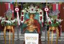 Γιορτάστηκε ο Άγιος Γεώργιος στον Τύρναβο