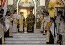 Μέγας πανηγυρικός εσπερινός για τον πολιούχο της Λάρισας Άγιο Αχίλλειο
