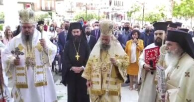 Τον πολιούχο της Άγιος Σεραφείμ τίμησε η Καρδίτσα