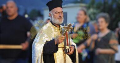 Νέος Αρχιερατικός Επίτροπος Τυρνάβου ο Πρωτοπρεσβύτερος π. Γεώργιος Παπαϊωάννου