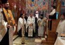 Μέγας εσπερινός στην Ιερά Μονή Παναγίας Γκούρας στην Πύλη Τρικάλων