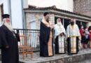 Πανήγυρις Ιεράς Εικόνος Παναγίας «Ελεούσας» στη Φιλύρα Τρικάλων