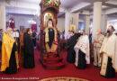 Ολοκληρώθηκαν οι εκδηλώσεις για τον Αγ. Λουκά Ιατρό στην Ι. Μονή Δοβρά