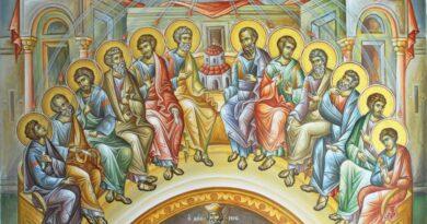 Κυριακή της Πεντηκοστής ΑΠΟΣΤΟΛΟΣ: Πράξ. β´1-11, ΕΥΑΓΓΕΛΙΟΝ: Ἰωάν ζ´ 37-52, η´12