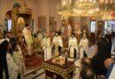 Πανηγυρικά Εορτάστηκε Ο Εσπερινός Των Ονομαστηρίων Του Μητροπολίτη Λαρίσης και Τυρνάβου κ Ιερωνύμου  Στον Τύρναβο