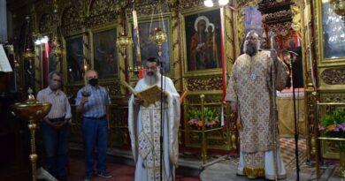 Πανηγυρική Ιερά Αγρυπνία προς τιμήν της Αγίας Παρθενομάρτυρος Καλλιόπης στον Ιερό Ναό Παναγίας Επισκέψεως Τρικάλων