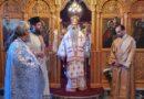 Η Κυριακή του Τυφλού στην Ιερά Μητρόπολη Σταγών και Μετεώρων