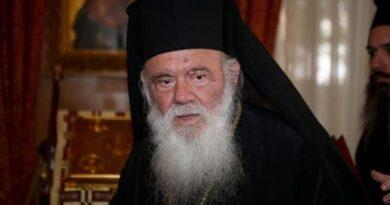 Την Κύπρο θα επισκεφθεί ο Αρχιεπίσκοπος Ιερώνυμος