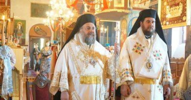 Η εορτή της Αγίας Μεγαλομάρτυρος Κυριακής στην Ιερά Μητρόπολη Τρίκκης και Σταγών