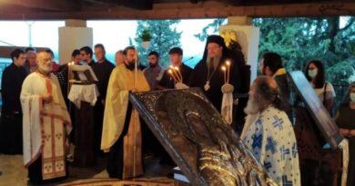 Πανηγυρικός Εσπερινός Στην Ιερά Μονή του Προφήτου Ηλιού  Τυρνάβου