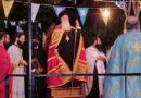 Τιμήθηκε στο Πήλιο η μνήμη του Νεομάρτυρος Αποστόλου του Νέου