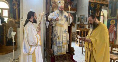 Αρχιερατική Θεία Λειτουργία στον Βρυότοπο